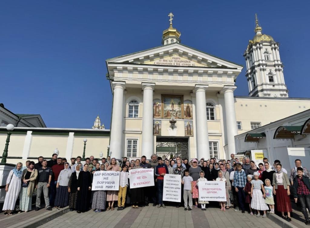 Віряни України провели масові акції проти приїзду патріарха Варфоломія (відео)