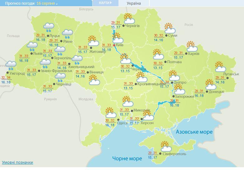 Украину окутает жарой, но кое-где пройдут дожди: прогноз погоды