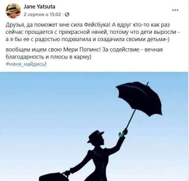 46-річний Святослав Вакарчук став батьком: стало відомо, хто мати дитини