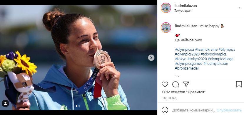 Впервые в истории: украинская каноистка завоевала 12-ю медаль на Олимпиаде в Токио