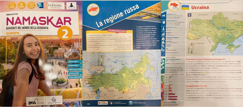 В Італії дітей вчать, що Україна – це регіон Росії: фотофакт