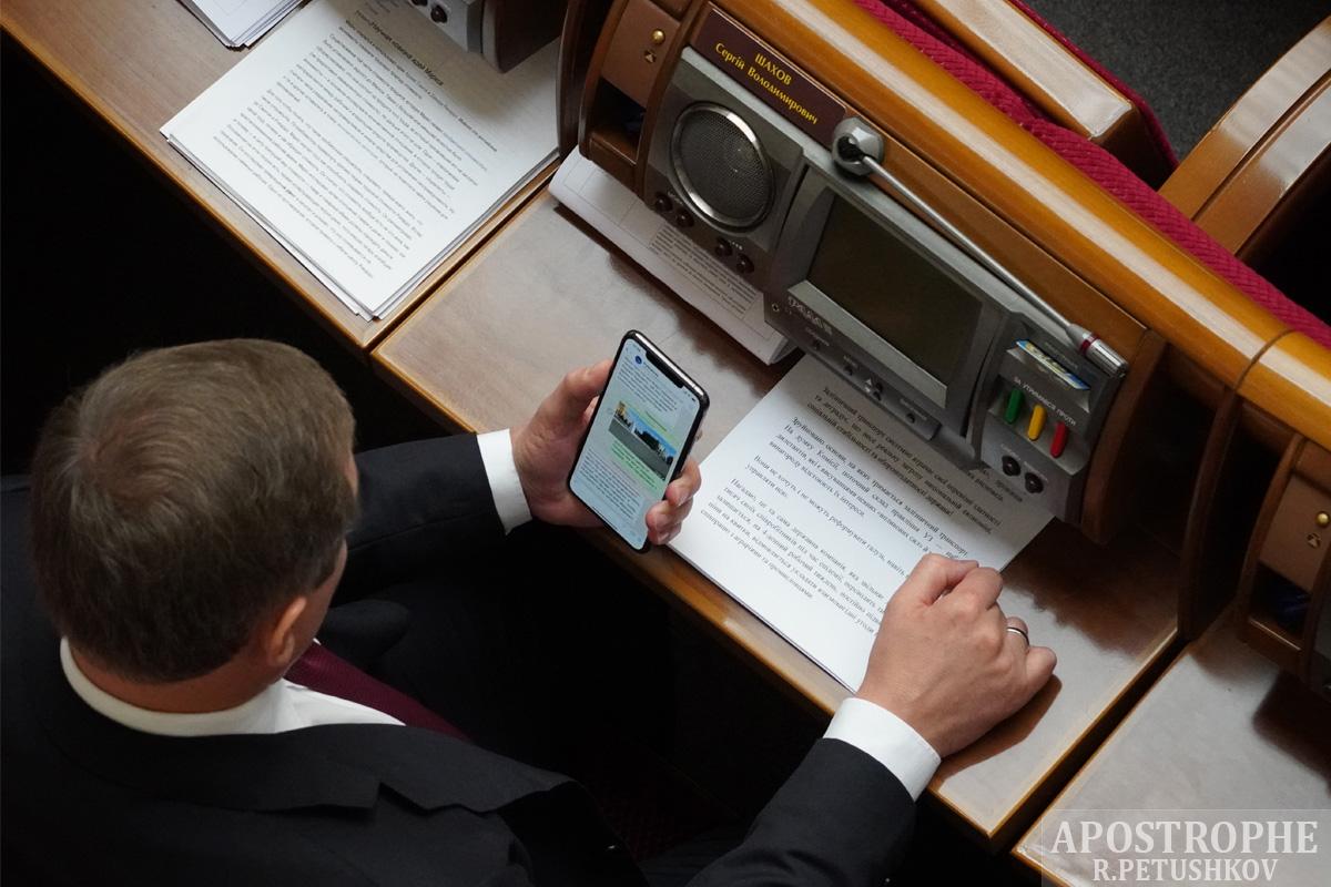 Расхваливал оккупантов Донбасса: нардеп попался на скандальной переписке