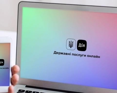 В Украине появилась фейковая «Дія» с поддельными COVID-сертификатами