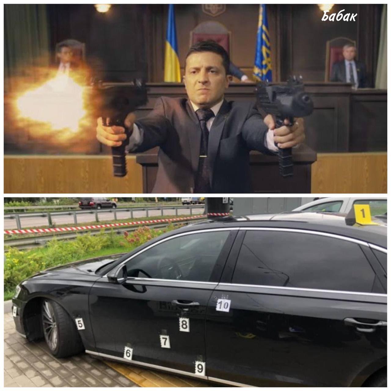 «В кого стрелять: Шефира, шофера, шерифа»: как в сети отреагировали на покушение