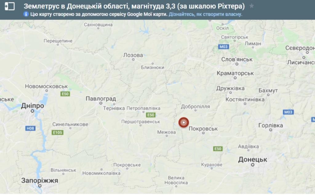 На Донбасі стався землетрус: перші подробиці
