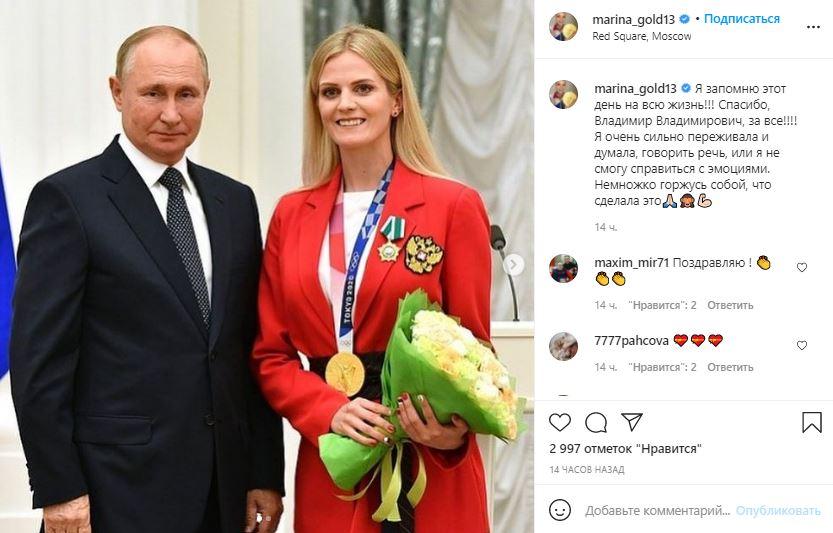 """""""Захистила честь великої країни"""": спортсменка з Донецька заявила, що щаслива поруч із Путіним"""