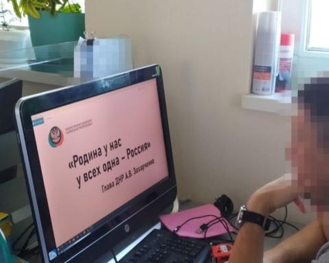 Київська рекламна агенція розробляла інформкампанії для бойовиків «Л/ДНР»