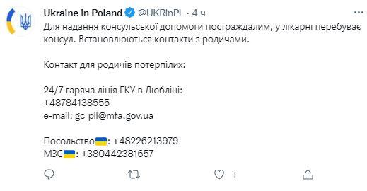У Польщі автобус з українцями протаранив вантажівку: багато постраждалих