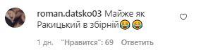 """Футболіст """"порвав"""" мережу виконанням гімну України"""