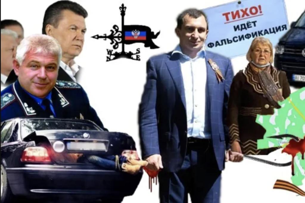 """Ексрегіонал Цікаленко: """"тітушковод"""", """"авторитет"""", друг """"народних республік""""?"""