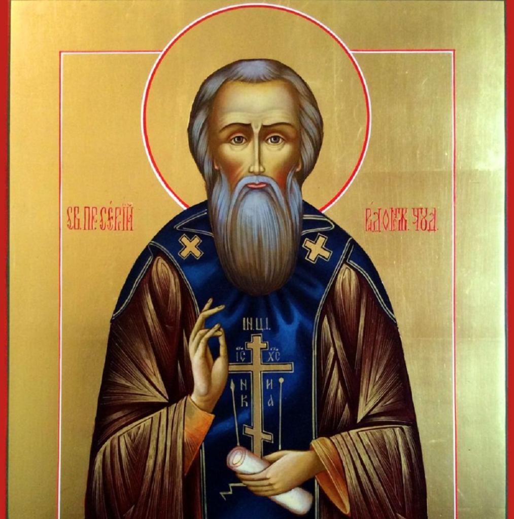 День Сергія Радонезького: історія свята і що не можна робити в цей день
