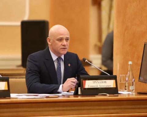 Венедиктова подписала подозрение мэру Одессы Труханову: озвучены все фигуранты дела о завладении землей