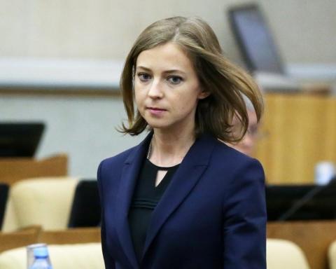 Чи зможе Україна домогтися екстрадиції Поклонської з Кабо-Верде: в прокуратурі дали відповідь