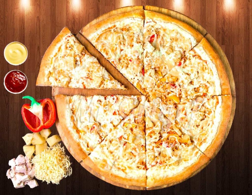 Доставка піци додому від ресторану Монопіца у м. Чернігів