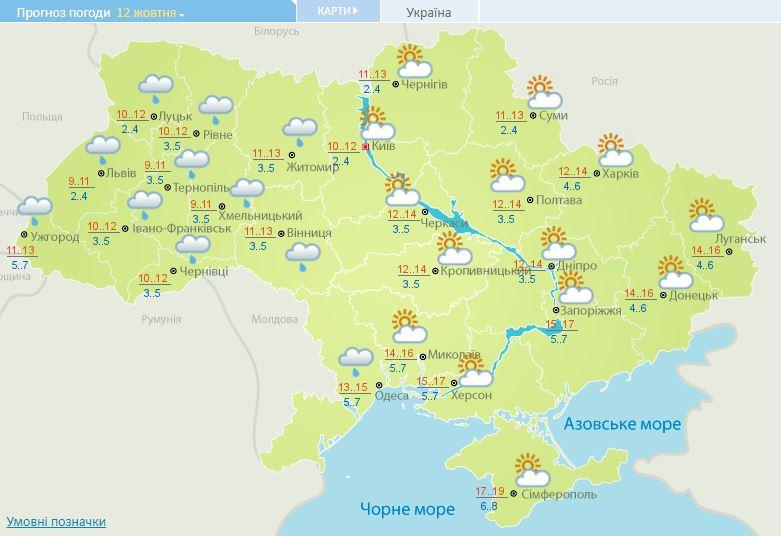 Дощі в 11 областях: синоптики оновили прогноз погоди на сьогодні