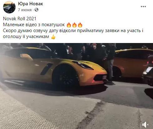 На українській трасі розбився відомий гонщик – трагедія могла статися під час вуличних гонок