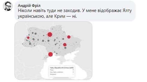 В Apple визнали Крим російським, у мережі скандал
