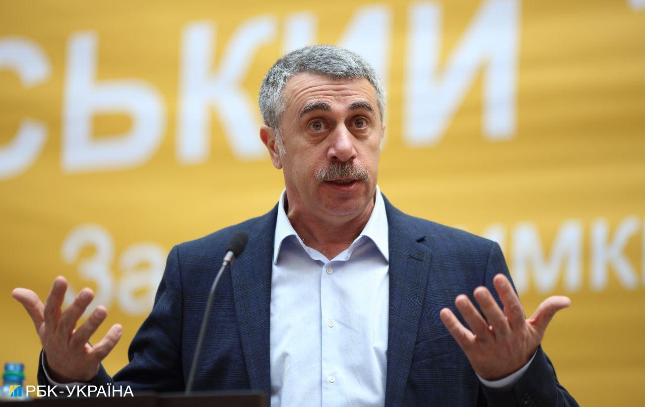 Комаровский назвал причины неприятного запаха изо рта и рассказал, к каким врачам бежать