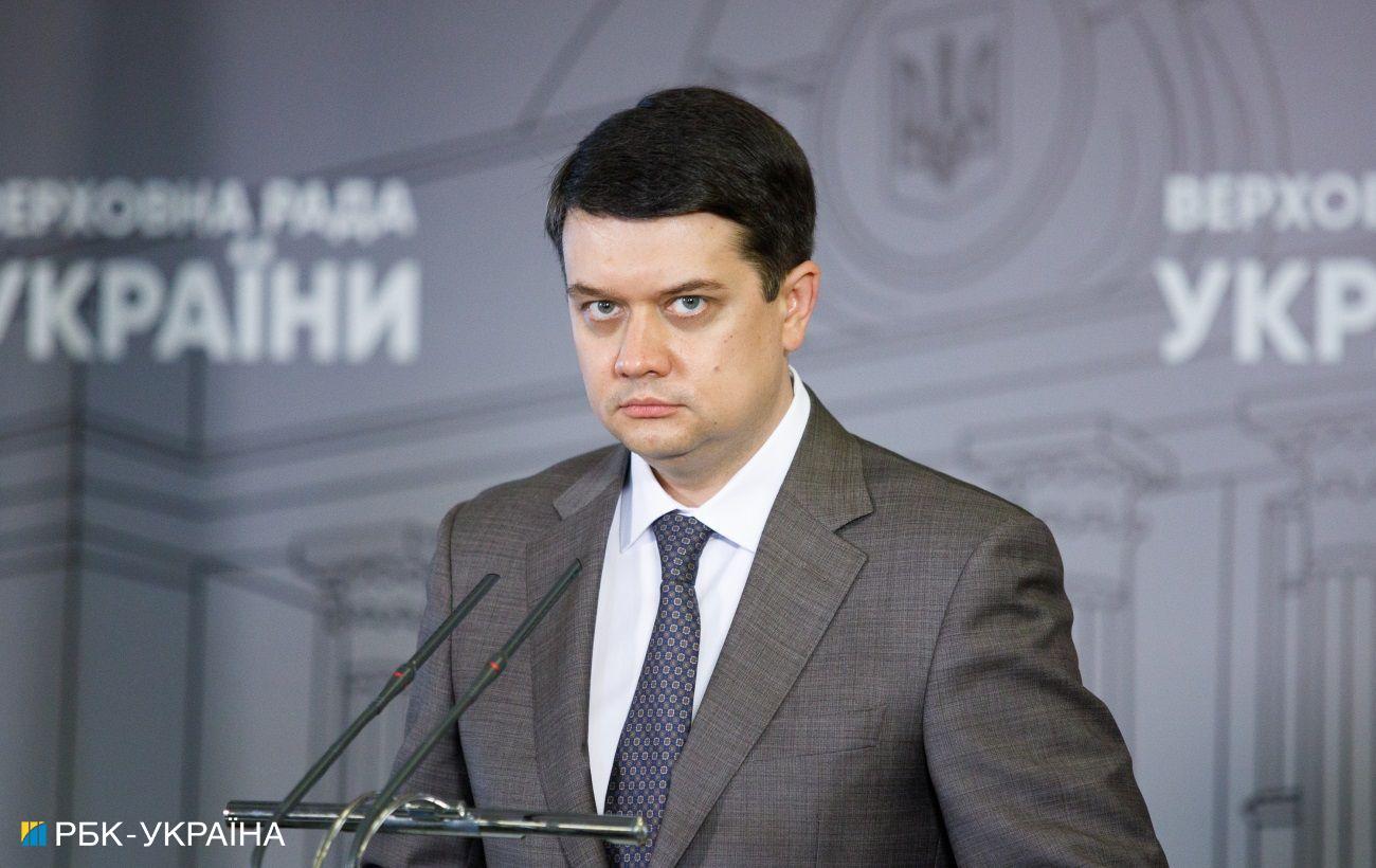 """Разумков впервые высказался о своей отставке: """"Не боюсь"""""""
