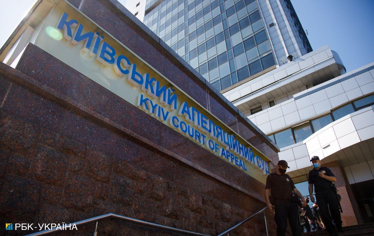 Українці почали отримувати фейкові судові повістки: що відбувається