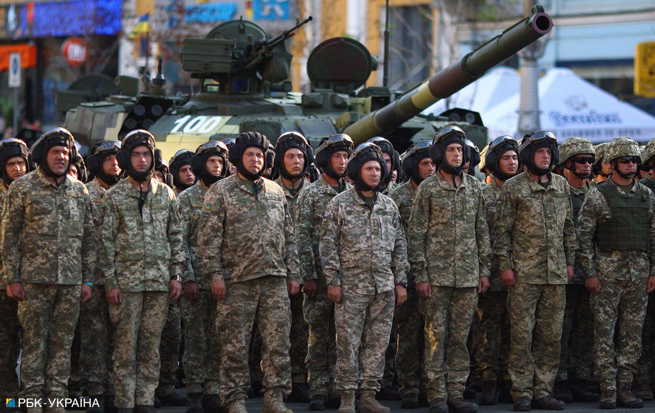 Збігається з Днем козацтва. Як з'явився День захисників і захисниць України