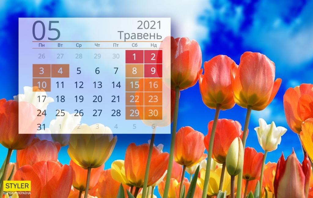 Украинские ждет еще один короткий рабочая неделя: когда планировать пикник
