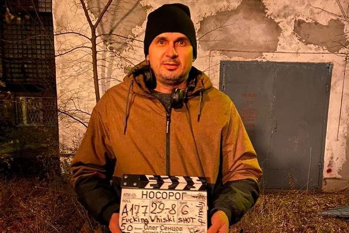 Сенцов завершил съемки фильма «Носорог»