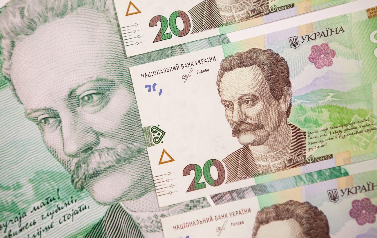 Пенсионерам в возрасте от 70 до 75 лет планируют доплачивать по 300 гривен
