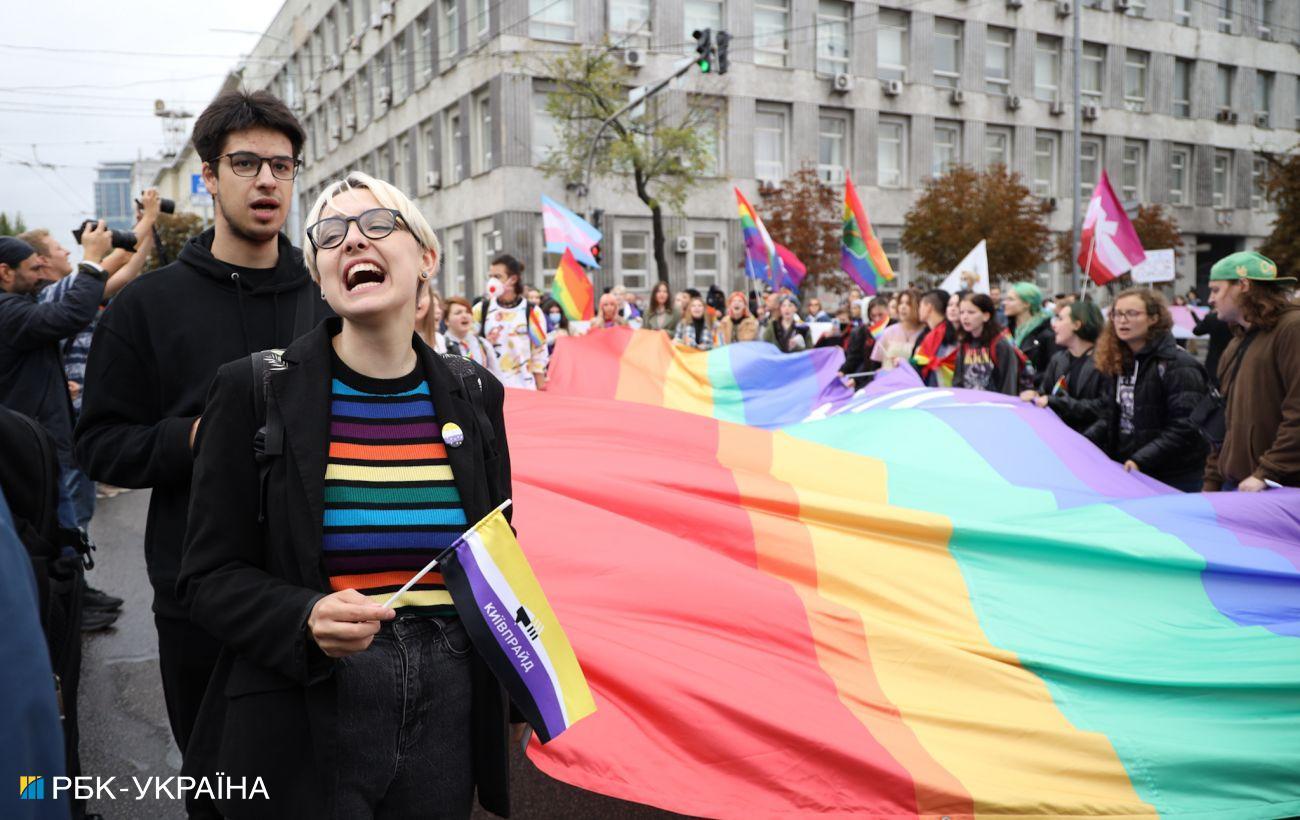 В Киеве проходит Марш равенства-2021