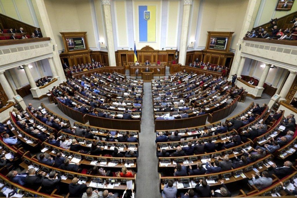 Співробітникам Верховної Ради підвищили зарплати
