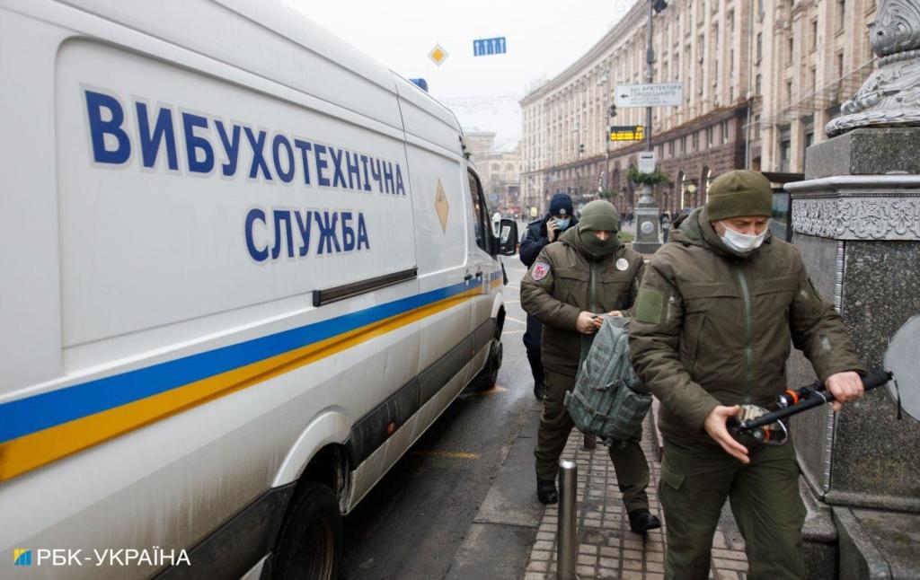 В Киеве проверяют массовое минирование