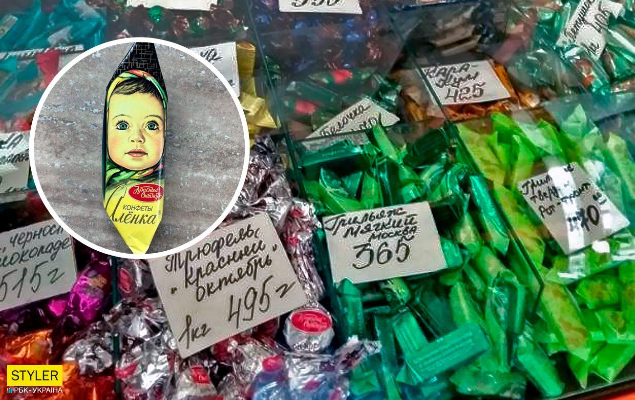 У Харкові оштрафували мережу магазинів, яка торгувала російськими цукерками: фото солодощів