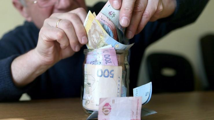Для України пріоритетами є фондовий ринок і накопичувальні пенсії