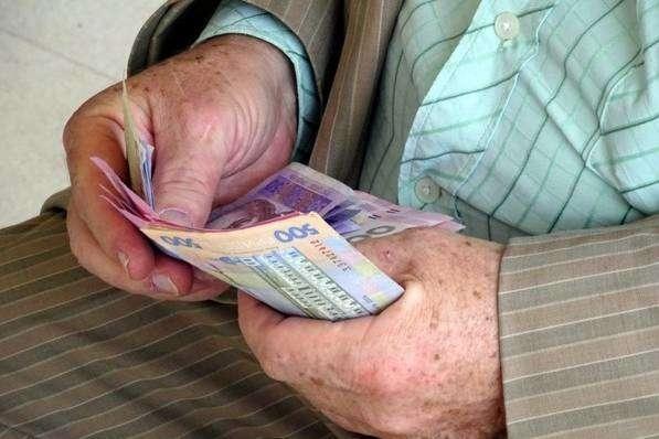 Пенсії в Україні підвищать у 2021 році: як зміняться виплати