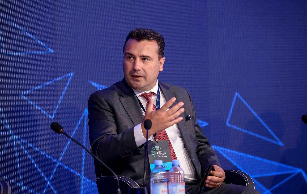 """Північна Македонія відмовиться від терміну """"болгарський фашизм"""" заради вступу до ЄС"""
