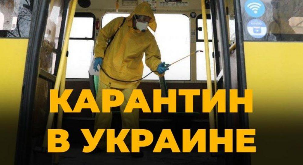 В Україні рекорд по кількості нових хворих Covid-19