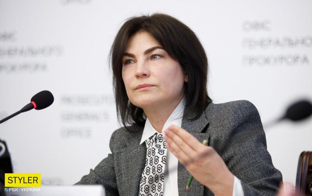 Венедиктова пояснила, чому не вказала в підозрі, які дані Медведчук передавав Росії