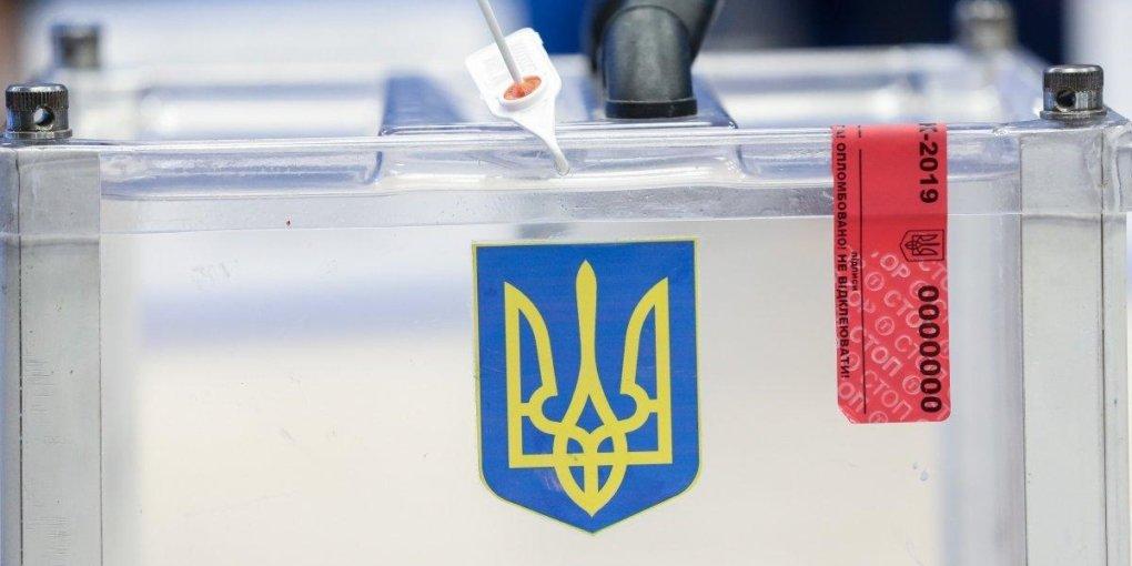 Місцеві вибори в Україні: календар, дати і важливі правила