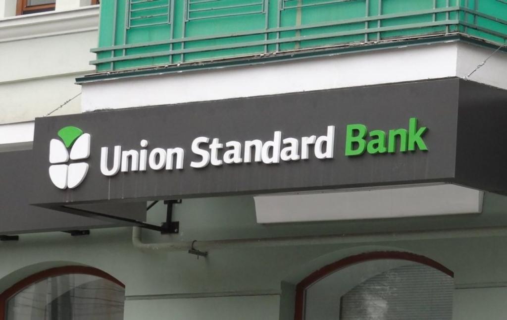 Розтрата більше ніж пів мільярда гривень: в Україні судитимуть керівництво банку