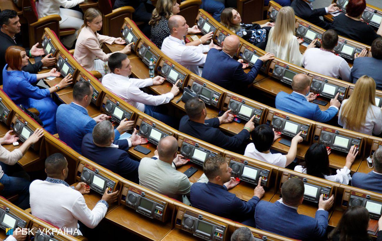 Законы о Нацбанке и Бюро экономической безопасности: что сегодня рассмотрит Совет