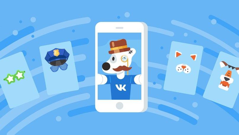 ВКонтакте обійшла блокування в Україні: з'явилася реакція Кабміну