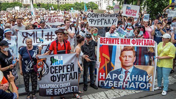 в Хабаровську новий протест на підтримку екс-губернатора