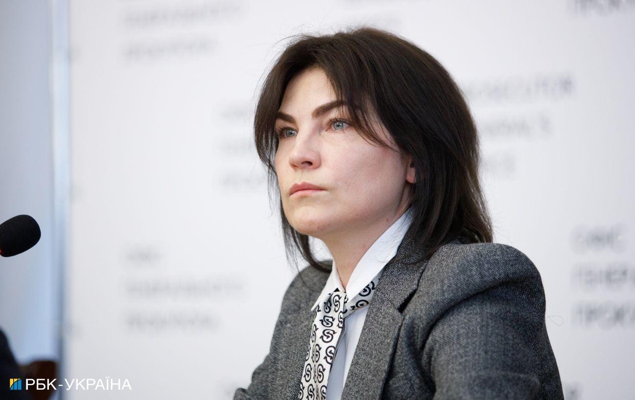 Україна розсекретить матеріали справи про Іловайську трагедію