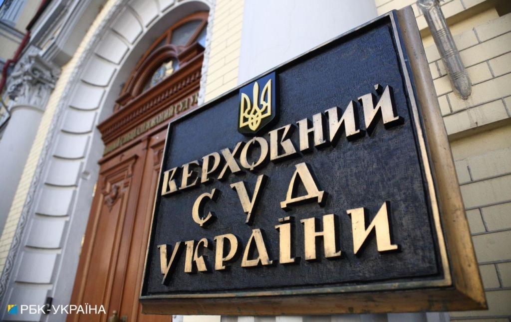 Суд признал законным избрание Вирастюка нардепом
