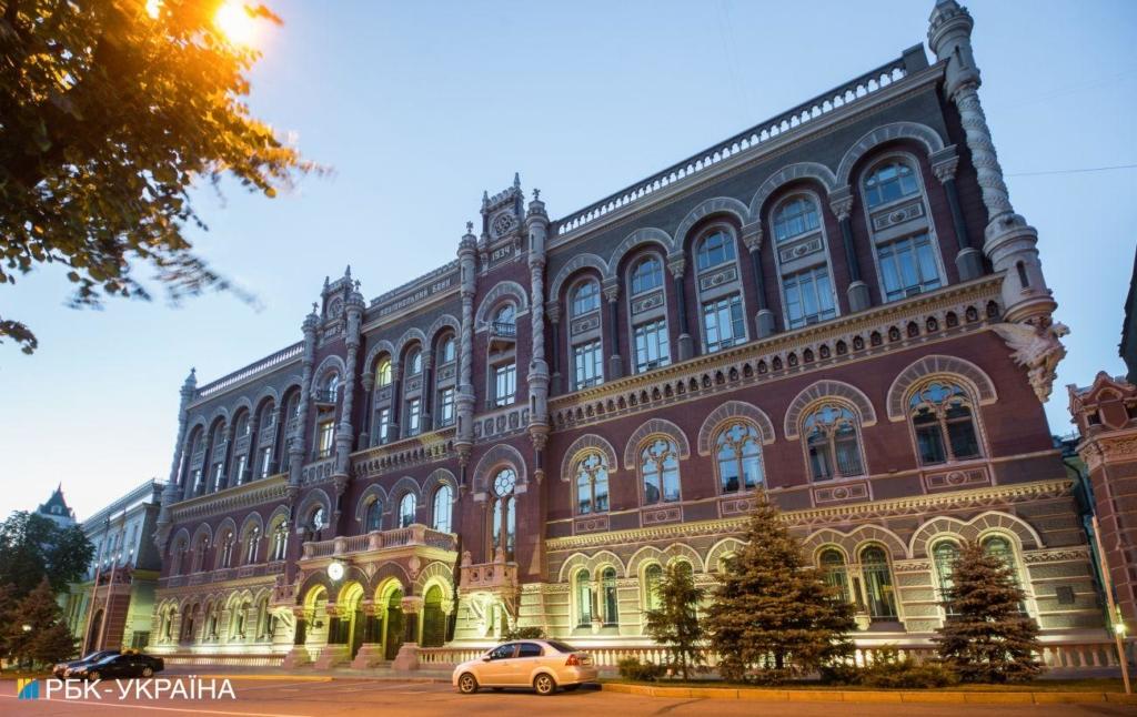 НБУ оценил влияние карантина 2021 на экономику Украины