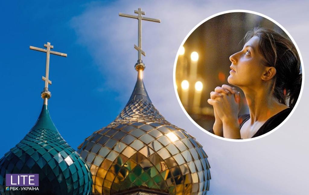 Свято 7 червня: які прикмети, що суворо заборонено робити в цей день