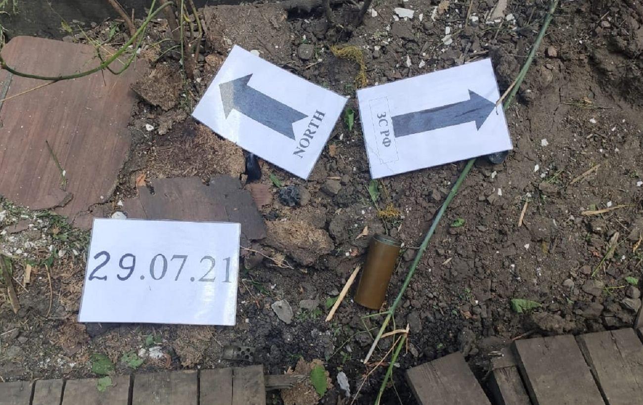 Боевики совершили дистанционное минирование у подконтрольных Украины зайцев и Южного