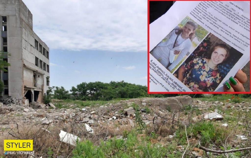 В Никополе обнаружили тело 15-летней девочки, которую искали пять дней (видео)