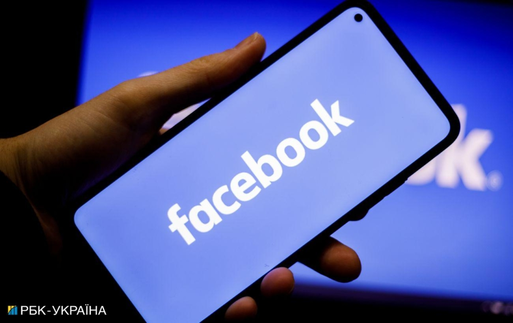 Еволюція Facebook і перехід Apple на 5G. Головне зі світу технологій