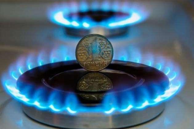 В Украине через месяц будет новый тариф на газ: к чему готовиться потребителям